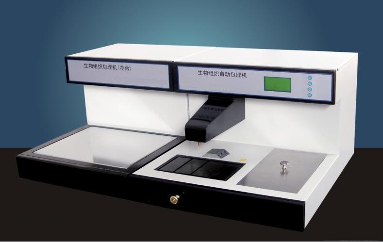 生物组织自动包埋机PCB抄板及制作