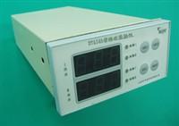 振动烈度监控仪参数解析及PCB抄板