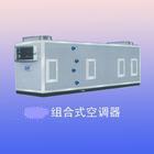 天津PCB抄板之组合式空调器电路板抄板